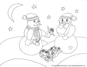 Valentines Day Holiday Coloring Pages